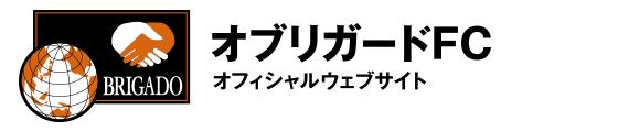 オブリガードFC ロゴ